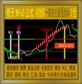 倚天财经/自然好一路发全套指标/黄金白银/期货现货中京寿光/股票