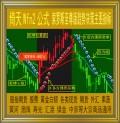倚天/索罗斯至尊版趋势决策主图指标/wfn2公式/黄金白银/现货期货