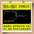 博易 多空测定主图叠加指标pio 黄金白银外汇 大宗商品 期货 原油