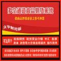 文华财经 多空通道指标 黄金白银外汇公式 股指期货原油 大宗商品