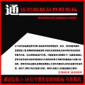 华夏股票期货策略 通达信1-10日个股资金流向炒股指标 分析型公式