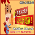 湘10.通达信版-阴线尾盘短线炒股指标+选股预警