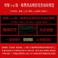 55.文华财经版财智vip版智能决策终端 股票商品期货现货指标模型