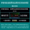 湘181.通达信财智领航版智能决策终端 股票商品期货现货指标模型