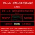 湘180.通达信财智vip版智能决策终端 股票商品期货现货指标模型