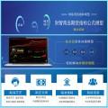 湘177.通达信财智语音决策系统 股票商品期货现货指标语音播报模型